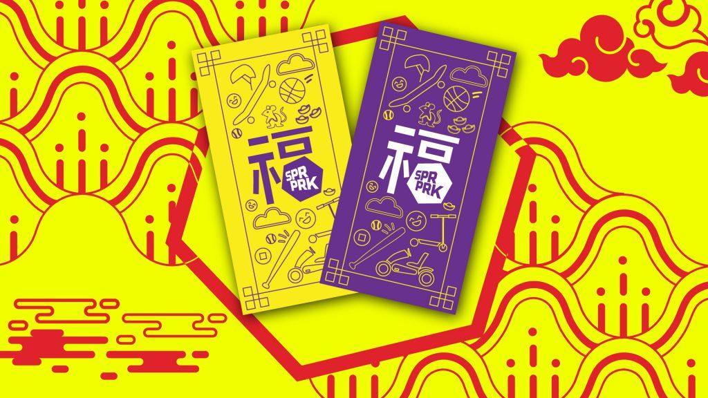 CNY-2020-Ang Bao Giveaway